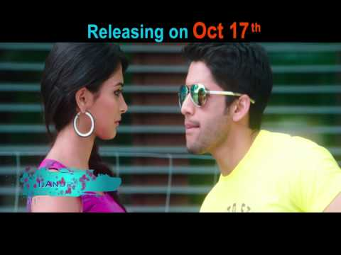 Oka-Laila-Kosam-Movie-Release-Trailer
