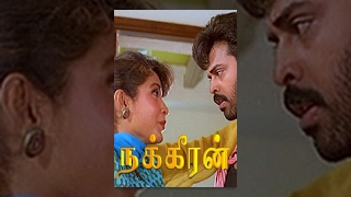 Nakkeeran - Venkatesh Telugu Dubbed Movie