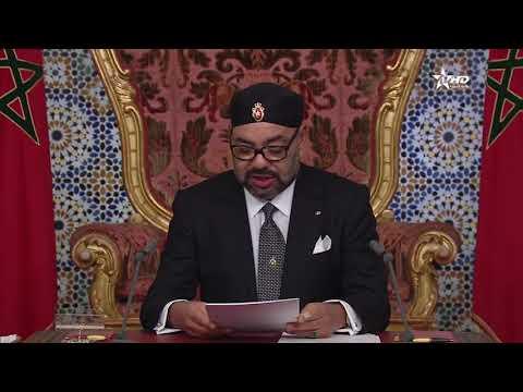 خطاب ثورة الملك و الشعب
