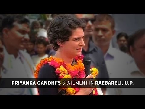 Priyanka Gandhi Vadra's Speech in Raebareli, Uttar Pradesh on April 22, 2014