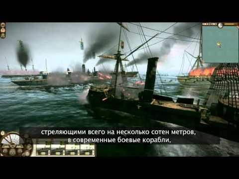 Total War: Shogun 2-Закат Самураев-Рассказ об игре
