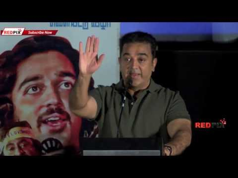 நினைத்தாலே இனிக்கும் - Actor Kamal Haasan says Rajinikanth is my friend for ever 1 of 2