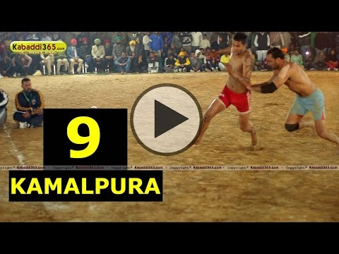 Kamalpura (Ludhiana) Kabaddi Tournament 1 Feb 2015 Part 9 by Kabaddi365.com