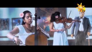 Hasanganavee - Chetra Serasinghe