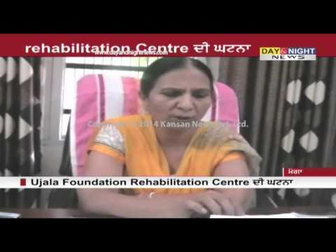 Drug addicts being thrashed at Moga Rehabilitation Center