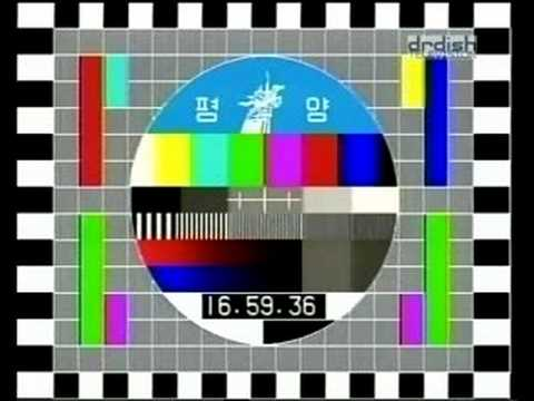 North Korea KCTV Testcard