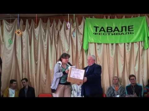 """00007 Фестиваль """"Тавале"""", представление тренеров 73 блока (07.05.2015)"""
