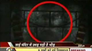 Miracle In Shirdi Sai Baba's Image Appears On Wall