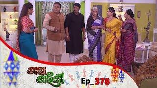 Tara Tarini   Full Ep 378   19th Jan 2019   Odia Serial - TarangTV