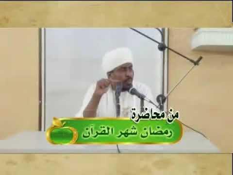 متى يرفع القرآن .. ولماذا؟ / د. محمد عبد الكريم ( الأمين العام لرابطة علماء المسلمين )