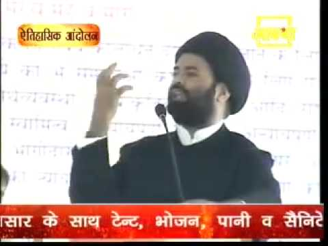 True Muslim  Face Maulana Kalbe Rushaid Rizvi ji explaining importance of unity