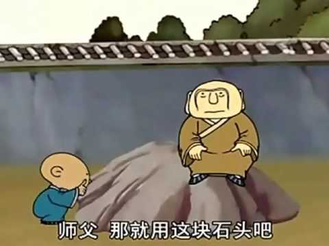 Phim Hoạt hình Tiểu hòa thượng Đích Đốc Tập 1 + 2 +3