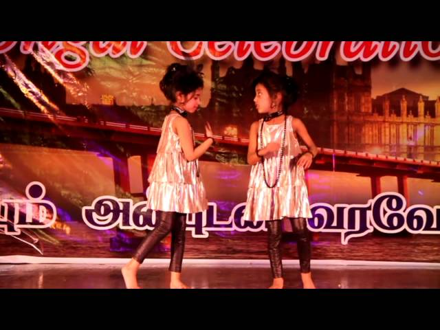 LTS -Pongal Festival 2014 -  Bollywood Fusion dance