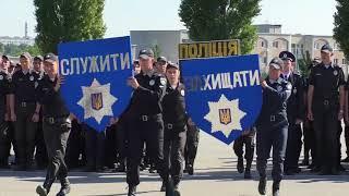 У ХНУВС відбулися урочистості з нагоди Дня Національної поліції України