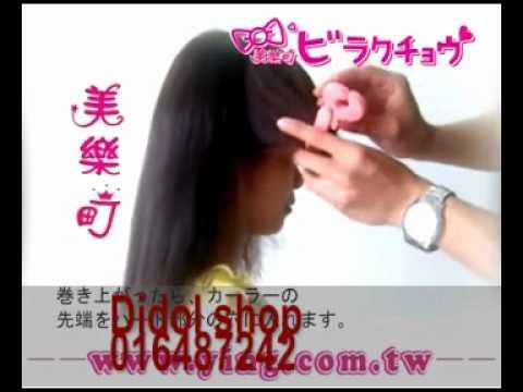 Hướng dẫn bộ làm tóc xoăn 6 chiếc