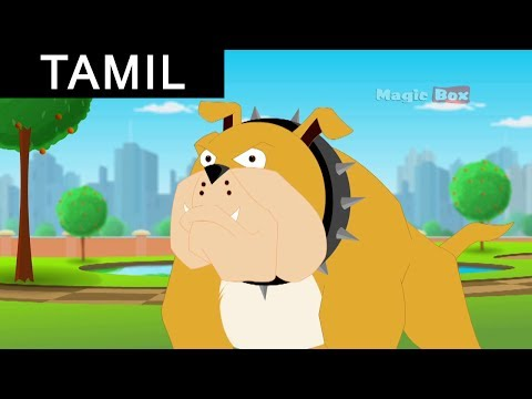 Two Hungry Dogs - animated cartoon story
