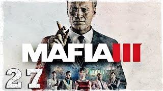 Mafia 3. #27: Южный союз.