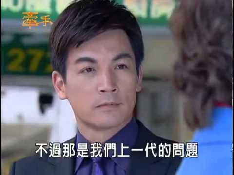 Phim Tay Trong Tay - Tập 283 Full - Phim Đài Loan Online