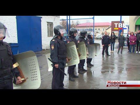 В патрульно-постовой службе полиции Искитима прошел день открытых дверей