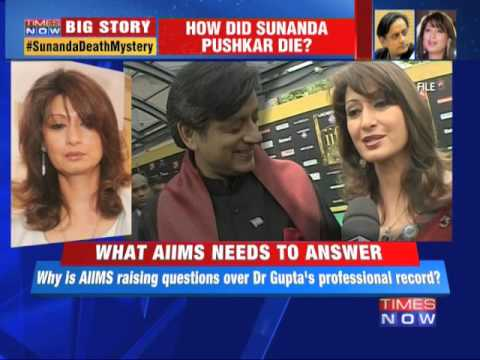 Sunanda Pushkar death mystery: Pressure to fudge autopsy?