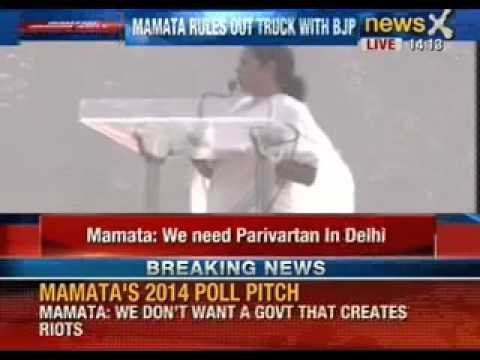 Breaking News: 'Aim is to win as all the LS seats in West Bengal', says Mamata Banerjee - NewsX