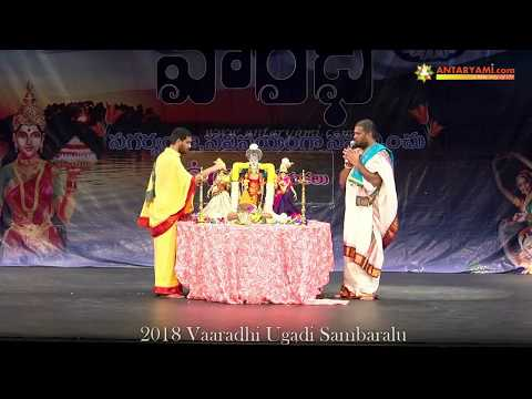 Vaaradhi Ugaadi 2018 - Charity Event Celebrations