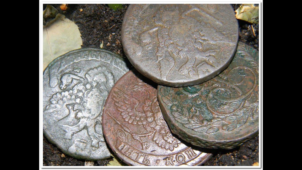Лесной поиск монет 18-го века ! Часть 20 - dmastiers.