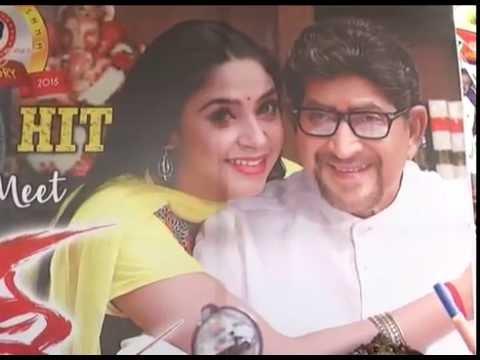 Sri-Sri-Movie-Success-Meet