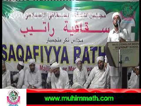 Noufal Saqafi Kalasa Part3 Speech Manhampara Swalath Majilss Jun 5 2014