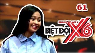 BIỆT ĐỘI X6 | Tập 61 | Lê Lộc dẫn dàn sao Biệt Đội X6 đi CINEBOX xem phim | 170317