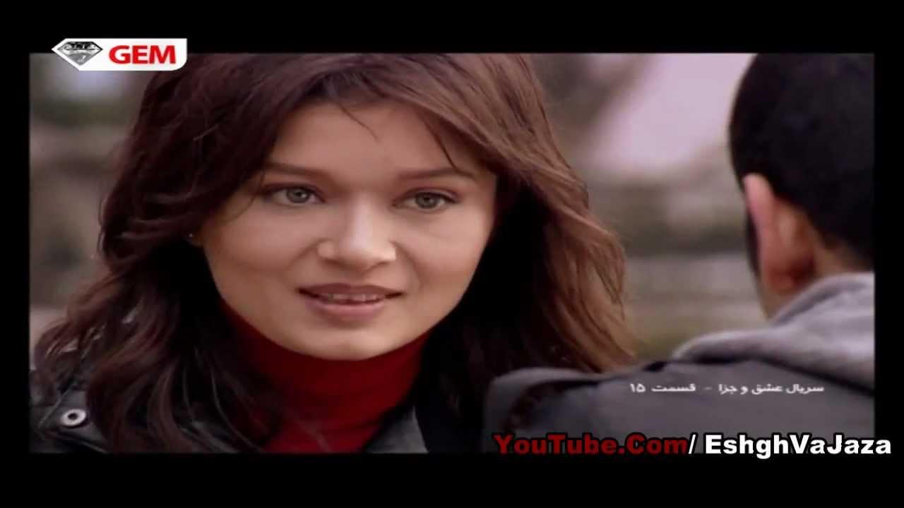 Eshgh Va Jaza Love And Punishment Youtube/page/page/2