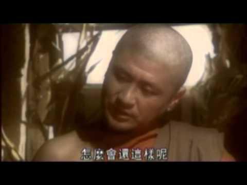 Niệm Phật Diệt Tội (Phim truyện Phật Giáo)
