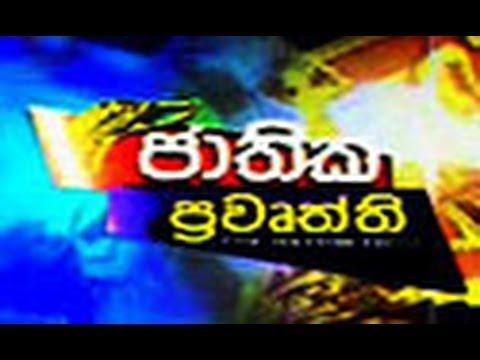 Rupavahini Sinhala News Sri Lanka - 05th January 2014 - www.LankaChannel.lk