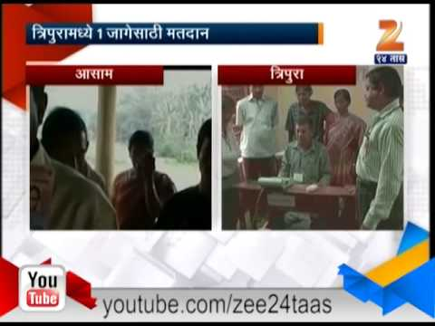 Zee24Taas: Voting Started In Asam And Tripura