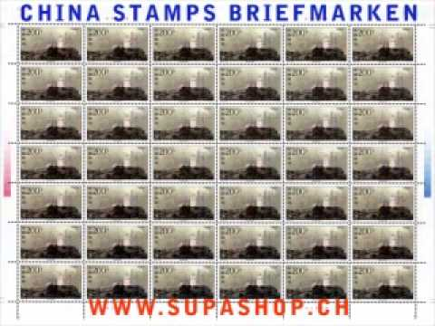 The City Wall of Xi'an (Stamp Set)