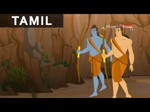 Ramayana - Kids Animation Cartoon Story - Episode 05