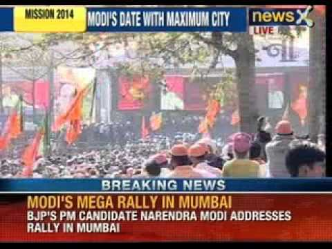 BJP's Prime Minister Candidate Narendra Modi addresses rally in Mumbai - NewsX