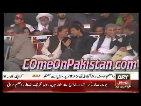 Imran Khan  PTI  Jalsa in Karachi Mazar e Quaid Part 5