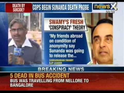 Shashi Tharoor recorded statement before SDM probing Sunanda's death - NewsX