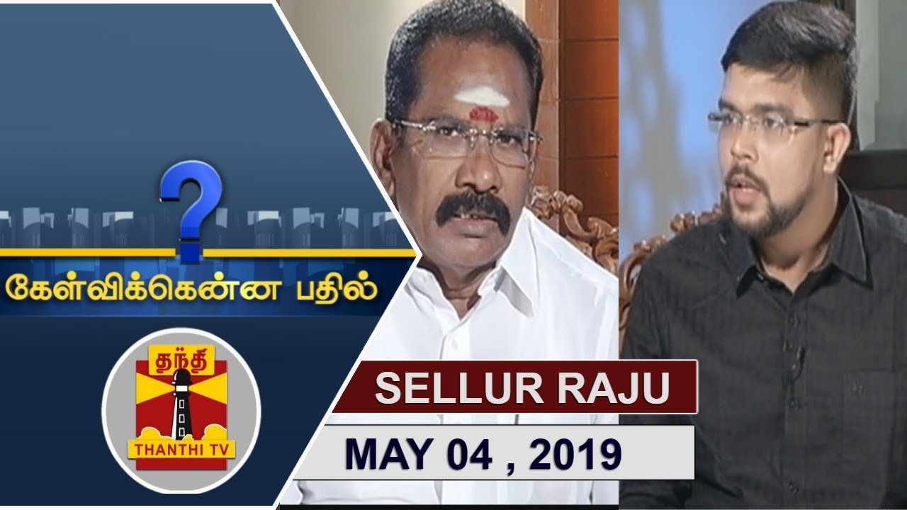 (04/05/2019) Kelvikkenna Bathil | Exclusive Interview with Minister Sellur Raju | Thanthi TV