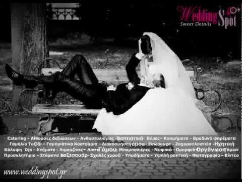 GAMOS - Γαμος - γάμος - weddings - νυφικα 2012 - gamos - www.weddingspot.gr