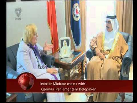 #Bahrain HE Interior Minister Meets With German Parliamentary Delegation