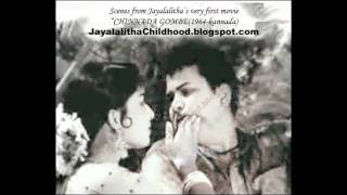 Stills From Jayalalitha's First Movie