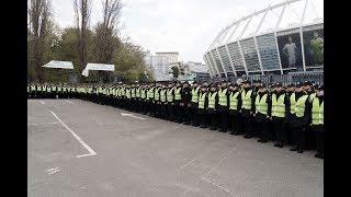 Правоохоронці забезпечували публічну безпеку на НСК «Олімпійський» під час президентських дебатів