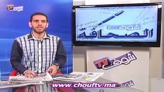الرجاء وفاخر والبوصيري و شباب الحسيمة يقاضون الرباطي | شوف الصحافة