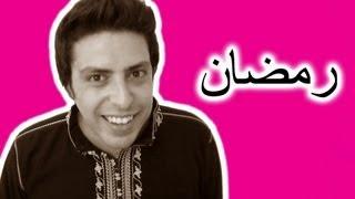 Black Moussiba (12) Ramadan