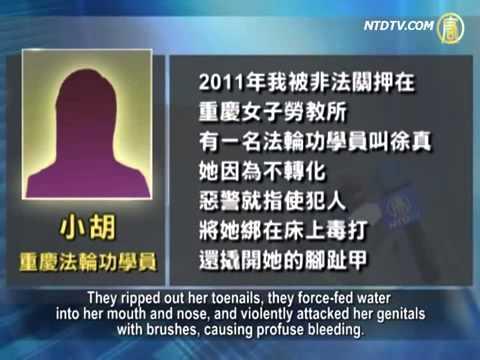 [Sự thật về Trung Quốc] Tra tấn tù nhân dã man tại Trung Quốc