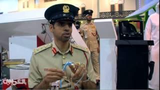تكنولوجيا شرطة دبي