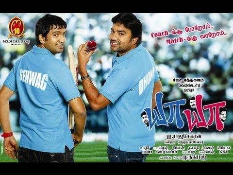 Ya Ya Tamil Movie online Review
