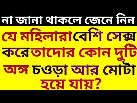 ধাঁধাঁ বাংলা /দুষ্ট মিষ্টি ধাধা / ধাধা বাংলা/ ধাধা/ধাঁধা/ carton dhadha/puzzle/dhadha #Bangla_dhadha